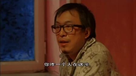 倔强萝卜:计划有变,去按摩却突然被换房间,黄渤这下完了,太逗了!