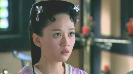 王的女人:心机妹妹要抢姐姐新郎,怎料军师一问她新郎身上的胎记,不淡定了!