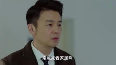 我的前半生:陈俊生没脸回答,罗子君是谁家属