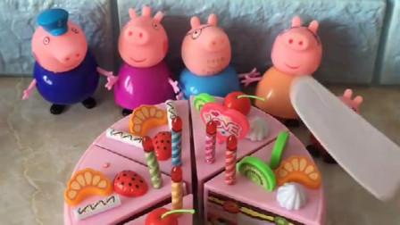 给佩奇一家分蛋糕了,大家都分到了蛋糕,开心的吃起来了