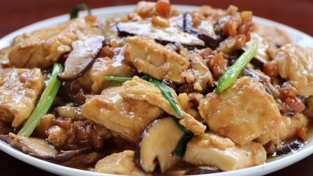 肉沬香菇焖豆腐做法,出锅香气四溢,简单快捷很适合在家做