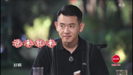 熙游记:刘语熙李响品尝苏州美食,满满一大桌子,看着就很有食欲