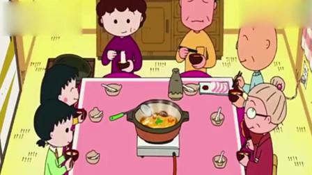 樱桃小丸子-一家人在一起吃热腾腾的砂锅面,丸子感觉幸福极了