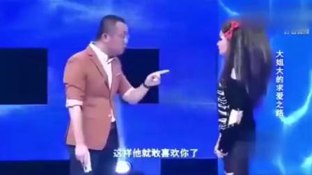 爱情保卫战:此女一上台,涂磊怒了,对她一阵怒吼!