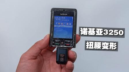 开箱体验网上60元买的诺基亚325013年前的手机这外观真是碉堡了