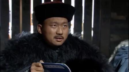 闯关东:朱开山去淘金,被官府的人认出是贺老四的兄弟!