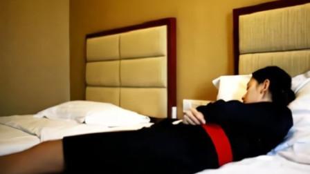 你知道为什么空姐下了飞机,会去五星级酒店吗?说出来你可能不信
