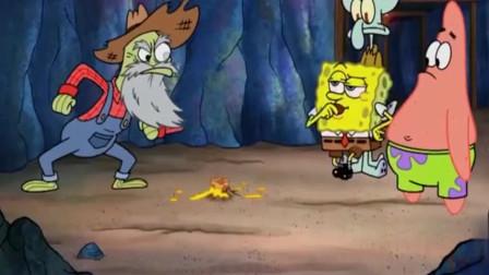海绵宝宝-海底的芥末酱都是这么来的?说好的工厂呢
