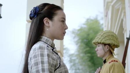 八方传奇:小姐姐一个人来到鬼子驻地,女子向鬼子透露消息