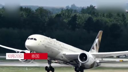 泰国一架波音777客机起飞,传来巨大声!