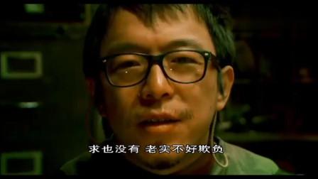 倔强萝卜: 黄渤这部戏的演技精湛,一己之力建设了地下王国,太精彩了!