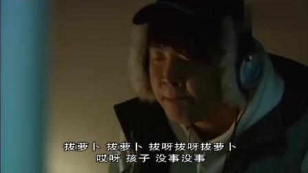 倔强萝卜:杜海涛一见钟情,羞涩表白,黄奕对他到底有没有真感情?!