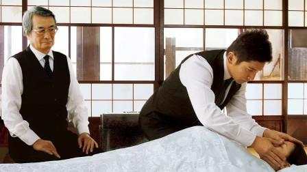 揭秘日本高薪职业:入殓师,月薪3万,这样的工作你愿意去吗?