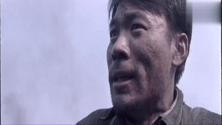 集结号:邓超执行任务不幸踩雷,张涵予舍命相救,这段太让人感动了!