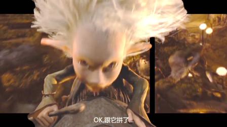 裸眼3d:《亚瑟和他的迷你王国1》迷你王国竟然用蔬菜炸弹抵御外敌,太机智了
