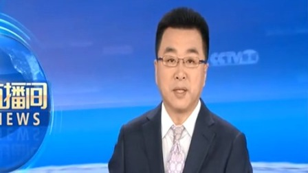 新闻直播间 2019 第28届中国金鸡百花电影节 中国电影金鸡奖提名公布