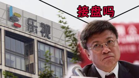 乐视大厦遭打折拍卖,孙宏斌会再接手么?