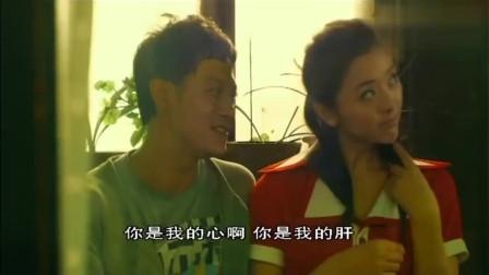 倔强萝卜:黄渤变身超级玛丽,上蹿下跳还给别人下套,这段太搞笑了!