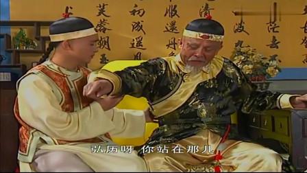 江山为重:皇上问弘历为啥不推自己父亲,谁知他一番话,皇上大笑