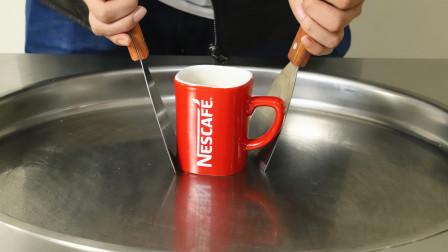 炒冰淇淋的声音:雀巢咖啡倒上酸奶,卷卷的时候太费劲了!
