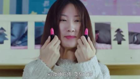 满满喜欢你:看到小满的表情,同学以为她考试没及格