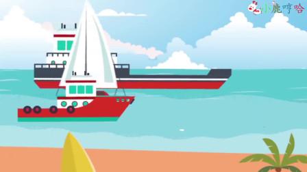 成长益智玩具,港湾大桥海边举行帆船航行比赛