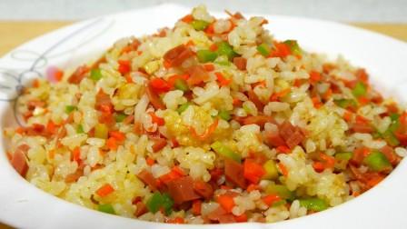 米饭别和鸡蛋炒了,加根火腿简单一做,比蛋炒饭好吃10倍