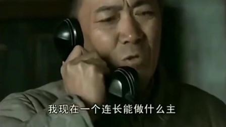亮剑:楚云飞问李云龙要自己的装备,李云龙一来二去,拖了这么