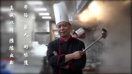 不为盈利只为服务,西餐厨师长把五星级酒店品质带到企业员工食堂