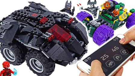 乐高DC蝙蝠侠系列 智能APP遥控版蝙蝠侠战车积木玩具