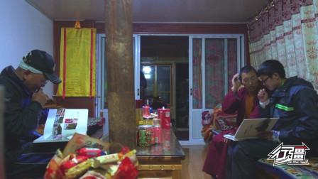 时隔两年,重访青海班玛县班前寺,和师傅热情招待了我们!