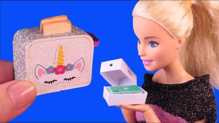 DIY手工:制作芭比的面包和烤箱,还有迷你小手机