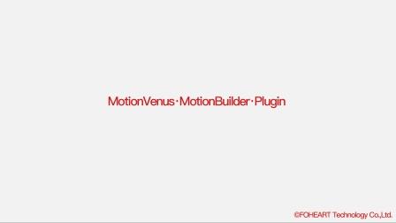 MotionBuilder插件使用教程