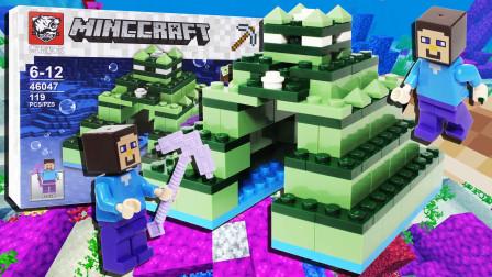 我的世界积木奇幻时空 史蒂夫探索海底神殿 人仔拼装玩具