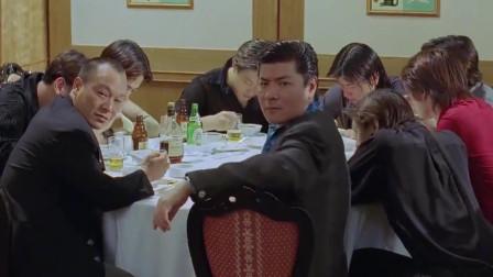 龙在边缘:豹哥叫齐小弟出发,小弟知道有问题说豹哥你别去