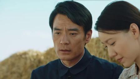 激情的岁月 精彩看点第4版 王怀民与杨佳蓉保持书信联系,不顾路途颠簸与杨佳蓉再次相见