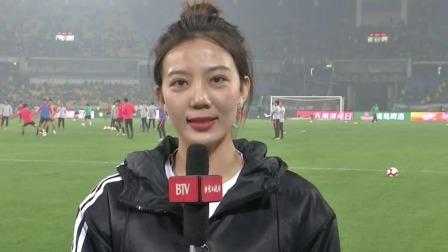 首都晚间报道 2019 北京中赫国安主场0比2不敌上海上港 排名跌至积分榜第三
