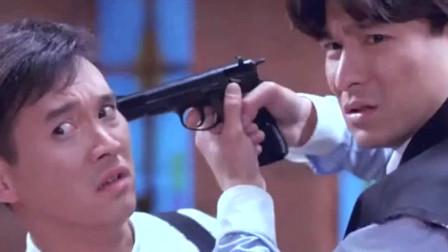 刘德华最酷的镜头+面对反派近距离射出的子弹+华丽躲过轻松反杀~