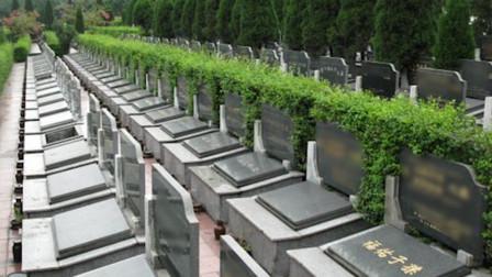 亡妻下葬3天后打来电话 丈夫打开手机一看微信步数多了3万步