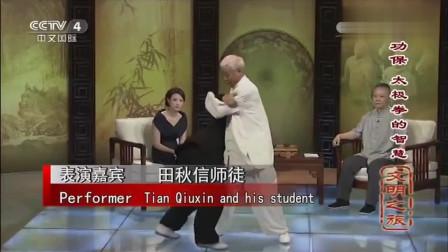 比闫芳还牛的太极大师,73岁出手如电一招秒杀徒弟,跟闹着玩似的