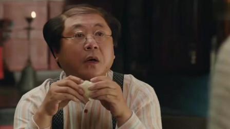 影视:王宝强再次表演吃饭绝技!场面不输喝牛奶,范伟都看愣了!