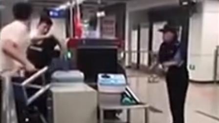 深圳:乘客殴打安检员, 被处行政拘留8天