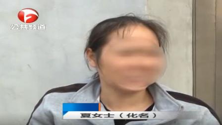 扬州:熊孩子充值上十万, 父母血汗被透支