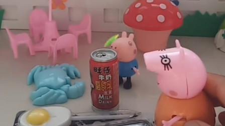 猪妈妈去上班了,小螃蟹来找小猪乔治玩,可是乔治不让小螃蟹吃自己的东西,乔治做的对吗?