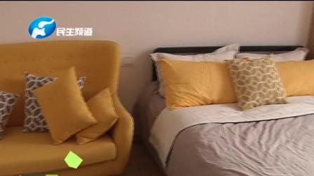 实地探访郑州青年人才公寓!水电气暖齐全,拎包可入住