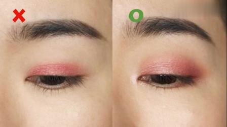 化妆小技巧:红色系眼影要避免的四大问题&解決方案