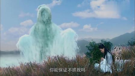 影视:仙女湖不但不杀小七,还让小七和非乐结婚,三公不淡定了