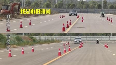 日系车之间最精彩的互怼, 本田雅阁PK丰田凯美瑞, 你会支持谁?
