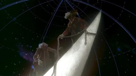蒙乔生用月亮皇后的头发编成绳子,攀着回地球,脑洞清奇仆人敬佩