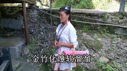 云南山歌《一世真情不動搖》經典山歌對唱